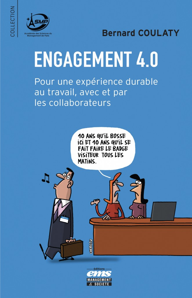cv-engagement